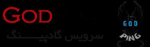 Godping Logo