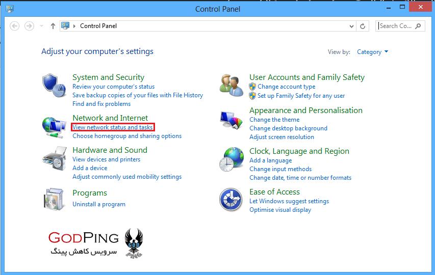 وصل شدن به سرویس کاهش پینگ در PS4_1