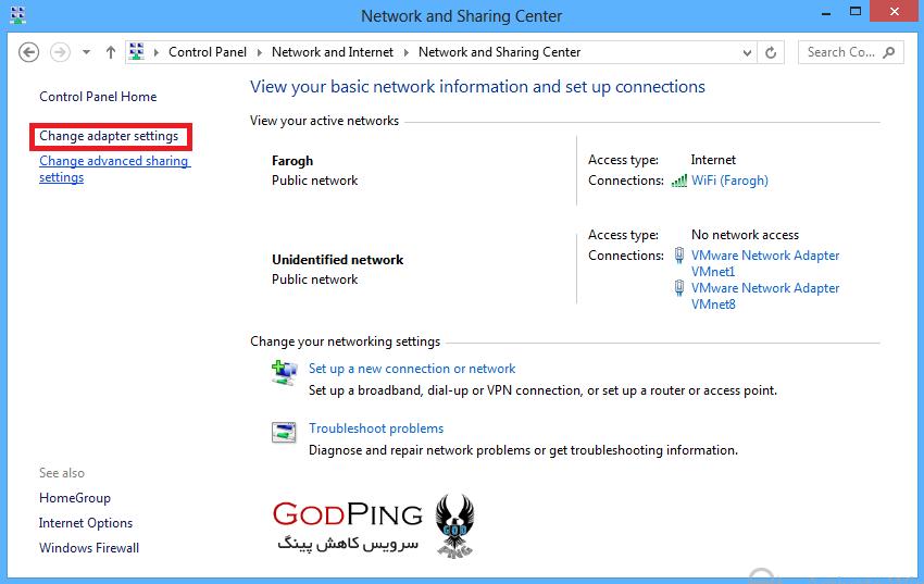 وصل شدن به سرویس کاهش پینگ در PS4_2