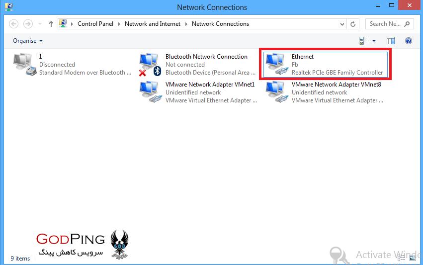 وصل شدن به سرویس کاهش پینگ در PS4_3