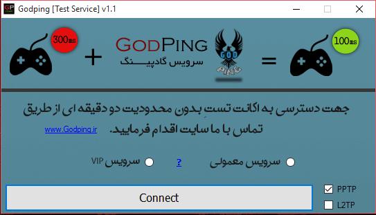 godping-test-service-v1-1
