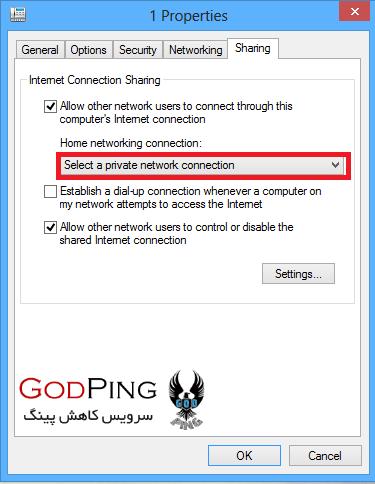 وصل شدن به سرویس کاهش پینگ در PS4_6