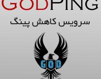 logo_godping